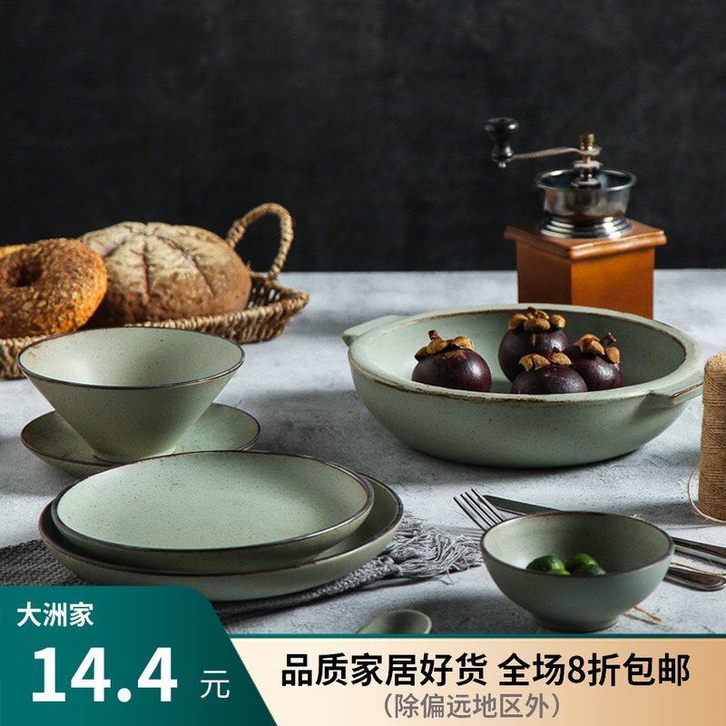 Continental food blogger net red Photography Japanese retro quality coarse pottery dishes and dishes set tableware