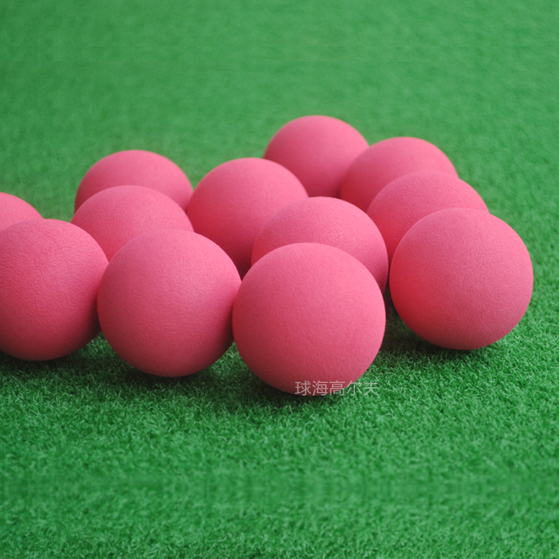 50mm Golf EVA single color ball indoor practice ball toy ball foam ball EVA pure color ball seven colors optional