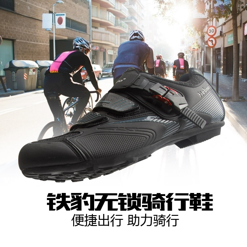 Iron leopard cycling shoes lockless men and women mountain road hard sole bicycle shoes non lock power cycling shoes summer