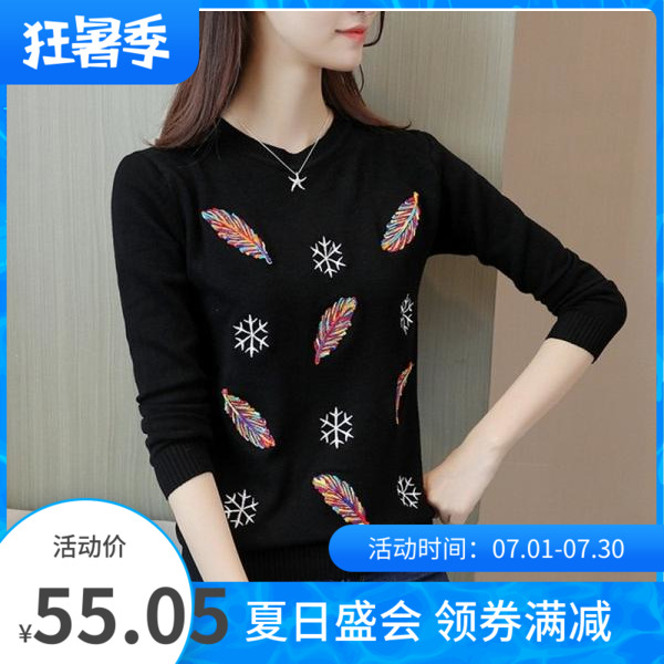 Womens knitwear short style Pullover 2020 spring and Autumn New Korean version show thin embroidered versatile top bottom coat
