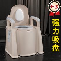 加高老人坐便器房间室内防臭椅老年人便携式家用凳大人可移动马桶