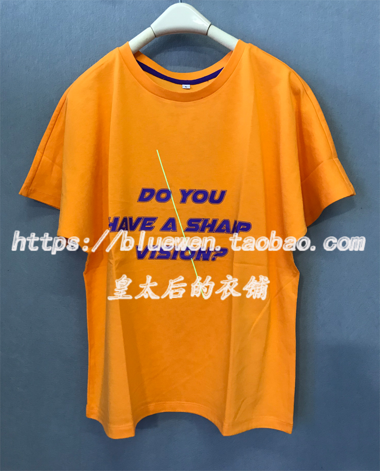618特价 实拍2018夏款韩版字母印花全棉圆领女式短袖T恤 HSTS325H