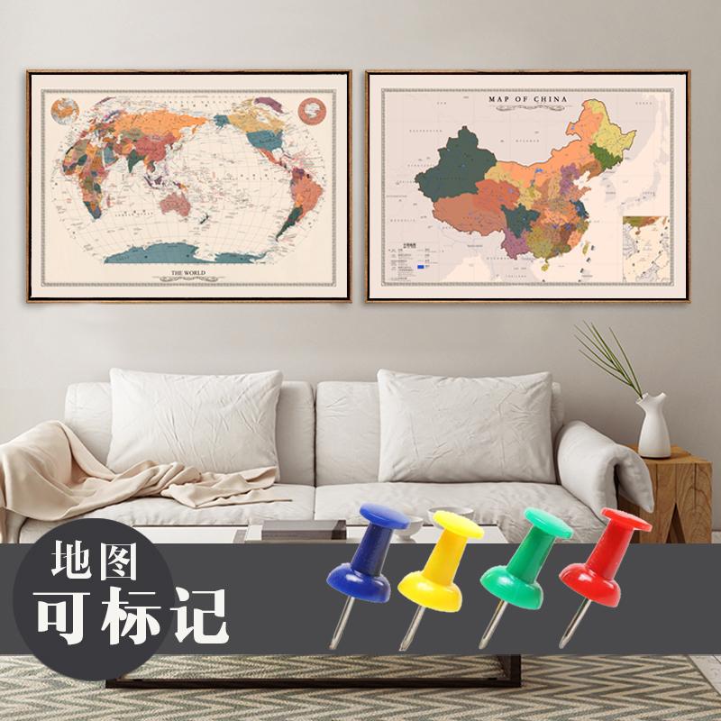 世界旅行标记中国挂图沙发客厅地图