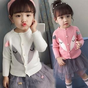 男女童毛衣春秋中大童儿童装打底宝宝婴儿针织开衫外套亲子装