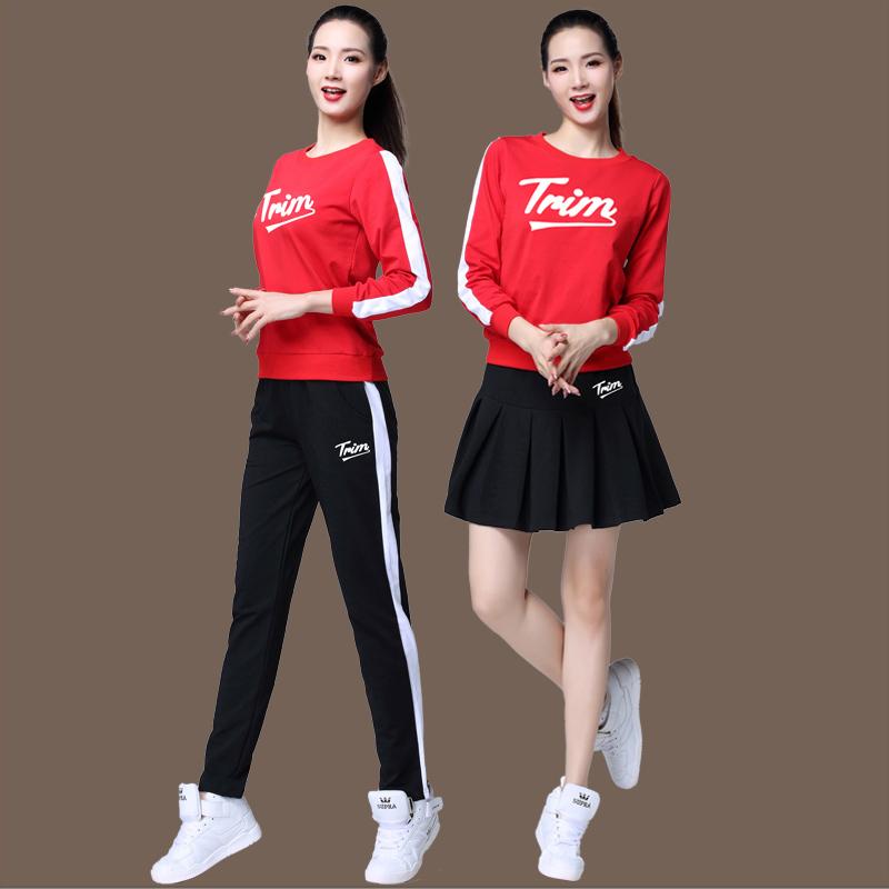 杨丽萍广场舞服装新款春秋舞蹈服衣服套装女跳舞健身运动装团体服