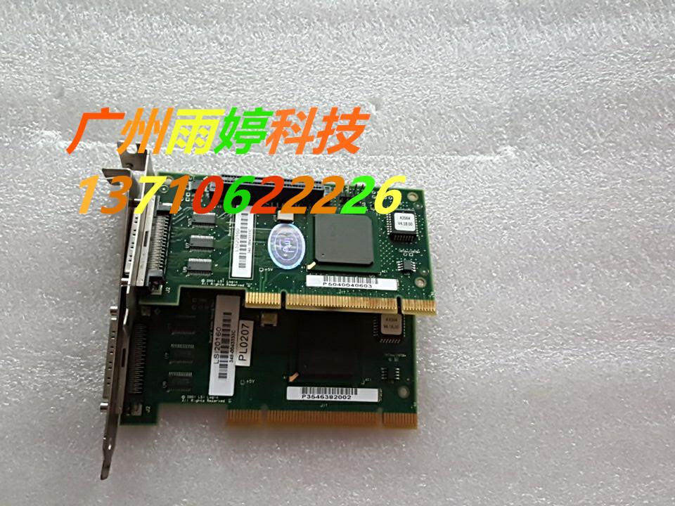 Сейчас в надичии , LSI Logic LSI20160 32-разрядный PCI Ultra160 SCSI карта