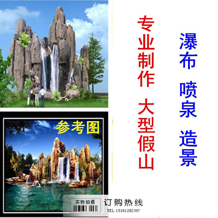 Искусственный модель камень ложный гора крупномасштабный ложный гора искусственный модель камень ложный гора искусственный ложный гора камень цемент ложный гора моделирование ложный гора