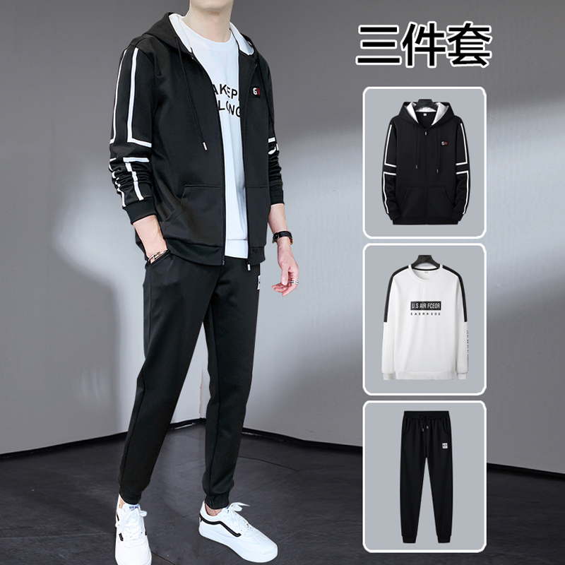 Spring and autumn leisure sports a suit for men with Korean version of the trendy and handsome youth 2020 new clothes