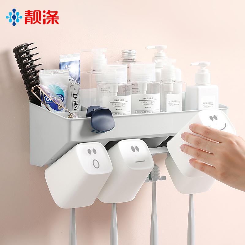 牙刷置物架免打孔洗漱刷牙杯挂墙式卫生间吸壁式壁挂牙具收纳套装(用3元券)