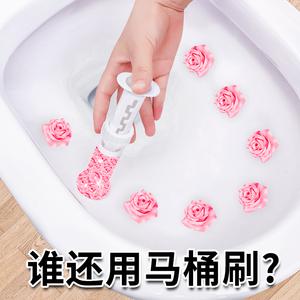 领3元券购买厕所清香型马桶小花家用凝胶洁厕宝