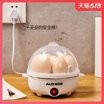 人1奥克斯多功能煮蛋器蒸蛋器自动断电迷你鸡蛋羹机小型家用早餐