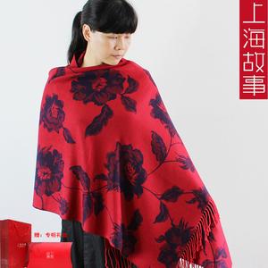 上海故事新款秋冬季...