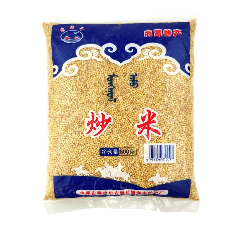 炒米零食内蒙古蒙海丰牌炒米600g原味手工炒米蒙古炒米满2袋包邮