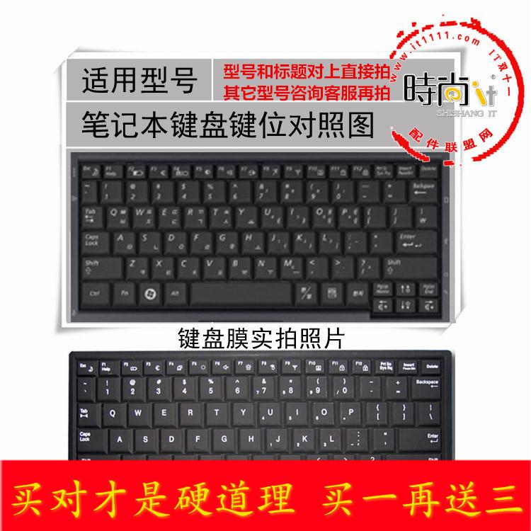 福彩3d每天更新太湖钓叟谜语 下载最新版本官方版说明