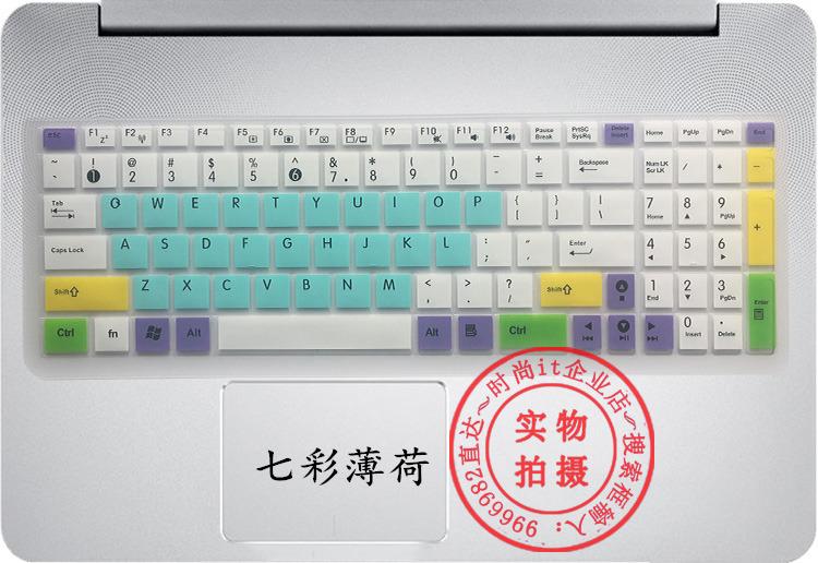 华硕顽石电竞版FL8000U键盘保护贴膜15.6英寸电脑笔记本全覆盖防尘套罩配件周边按键膜凹凸透明硅胶彩色可爱