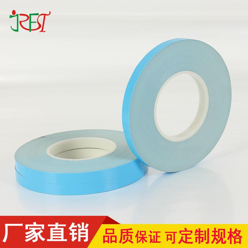 导热双面绝缘胶带 精品LED灯条模具铝基板散热耐高温胶带0.2mm厚