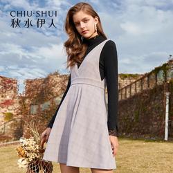 秋水伊人连衣裙2018冬新款女装纯色针织衫格子V领背带裙两件套