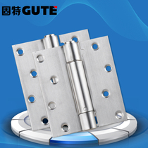 Gute 4 inch stainless steel single hinge closed-door hinge strap automatic shutdown invisible door suitable