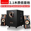 Bonks K15 desktop computer audio notebook audio subwoofer speakers usb multimedia phones home