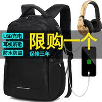 商务双肩包男士背包韩版旅行包休闲电脑包女时尚潮流高中学生书包