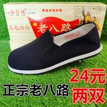 军板鞋老北京黑色军单千层底懒汉鞋劳保司机工作低帮布鞋男款男鞋