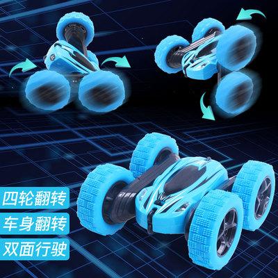 四驱遥控汽车越野车玩具男孩充电动翻斗车特技翻滚车儿童3-6周岁