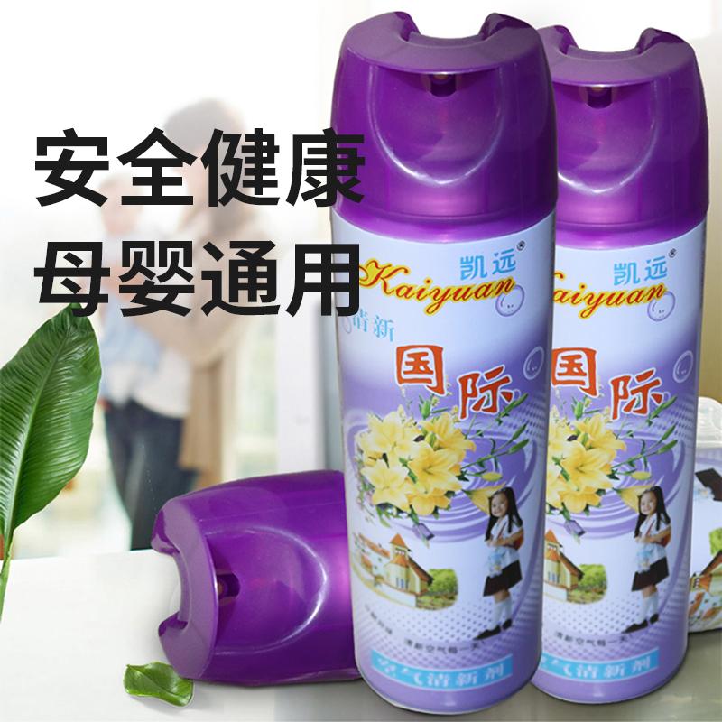 Household air freshener indoor persistent air deodorizer