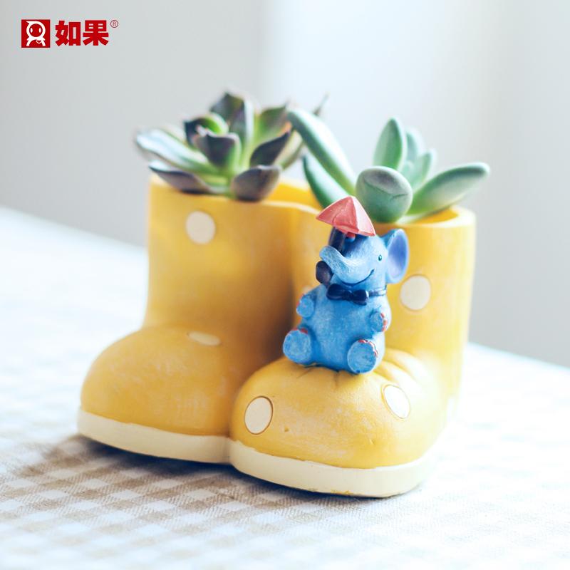 如果创意可爱个性钱包多肉植物花器个性微景观花盆栽装饰雨鞋花盆