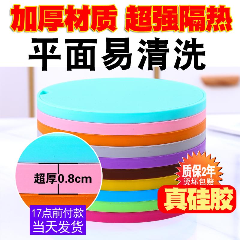 硅胶餐桌垫防烫耐热盘子家用大号垫