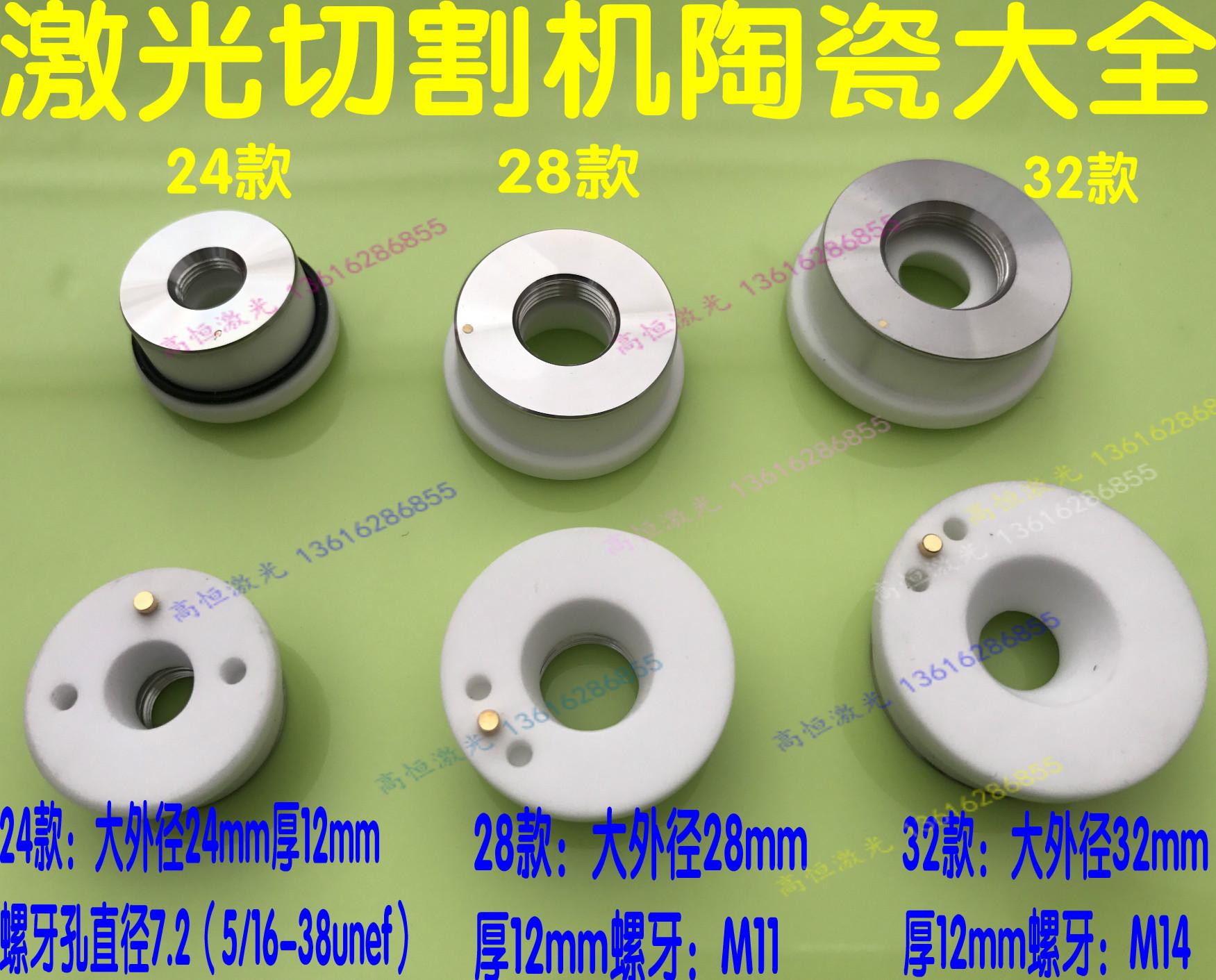 Импорт лазер резак керамика кольцо десять тысяч послушный интерес керамика кольцо десять тысяч послушный интерес керамика тело 24*12 лазер небольшой керамика