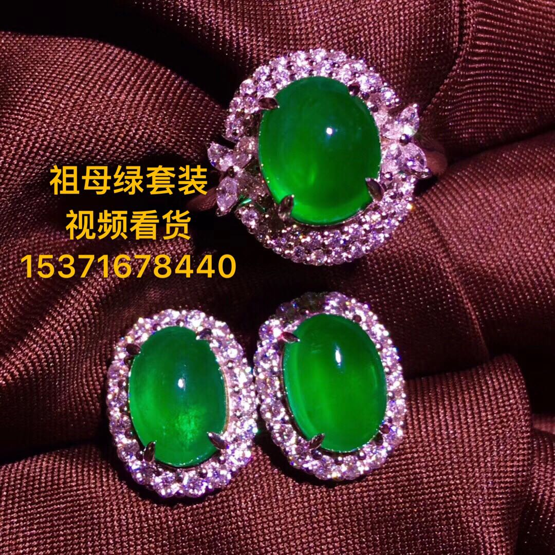 Emerald plain egg Ring Earring Set 18K white gold diamond inlaid pure natural with certificate