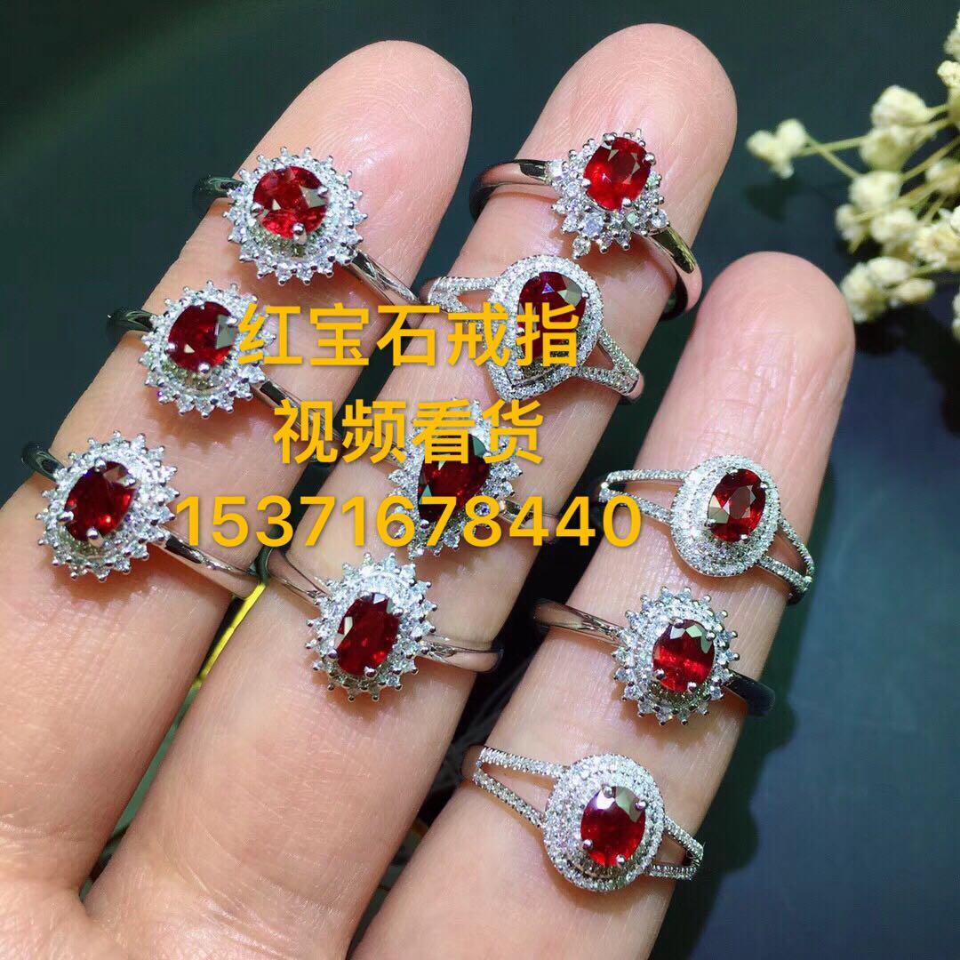 红宝石戒指 18k白金钻石镶嵌 纯天然附国检证书