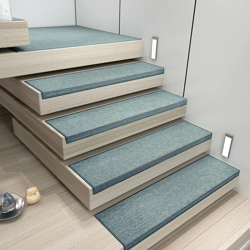 北欧风格纯色楼梯垫地垫自粘免胶家用防滑踏步垫满铺剪裁地毯定制
