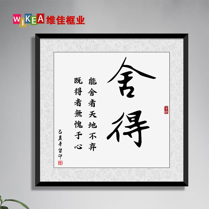 Живопись и каллиграфия Артикул 606947625448