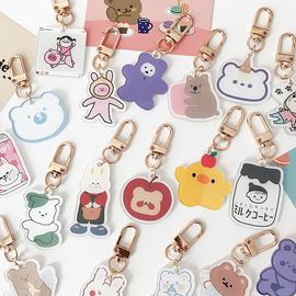韩国ins小熊钥匙扣 背包挂饰 少女心airpods耳机保护套可爱挂件链