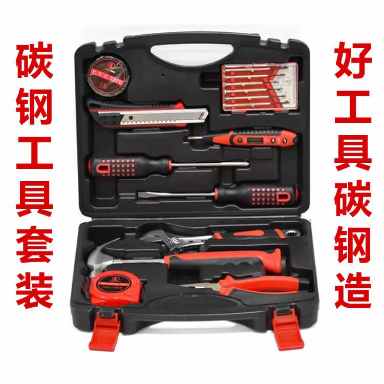 プロモーションツール12セットのプレゼントツールボックス家庭用工具箱セットのツールボックスをセットにして郵送します。