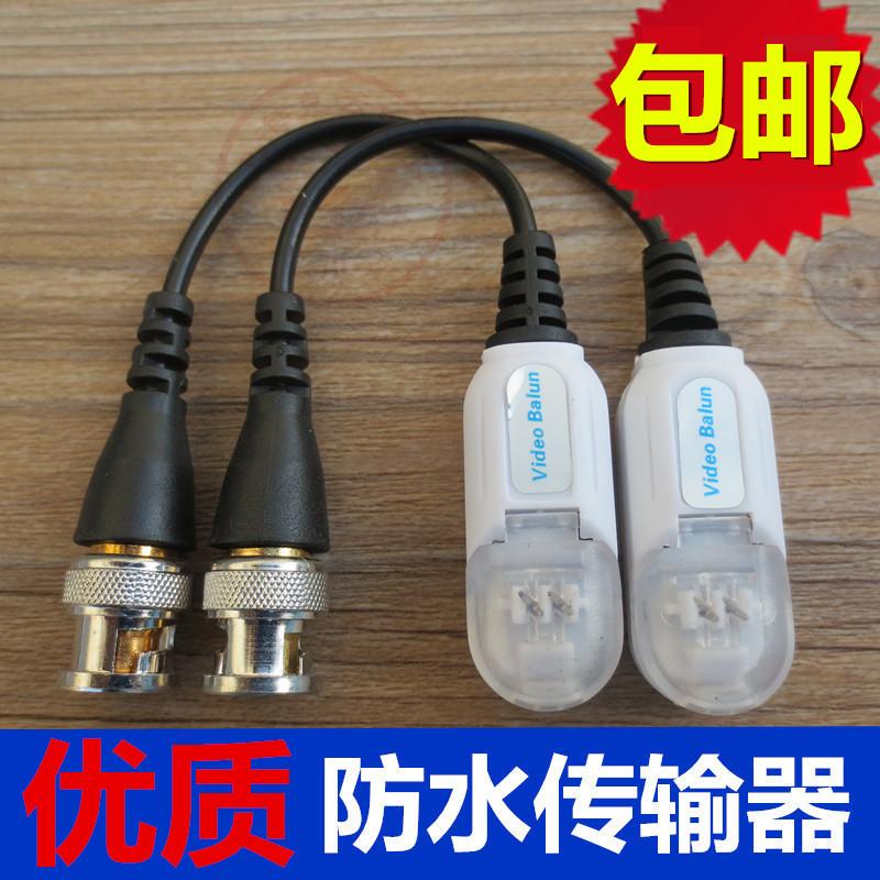 监控无源防水双绞线传输器 视频  防雷抗干扰 卡线式接口bncQ9