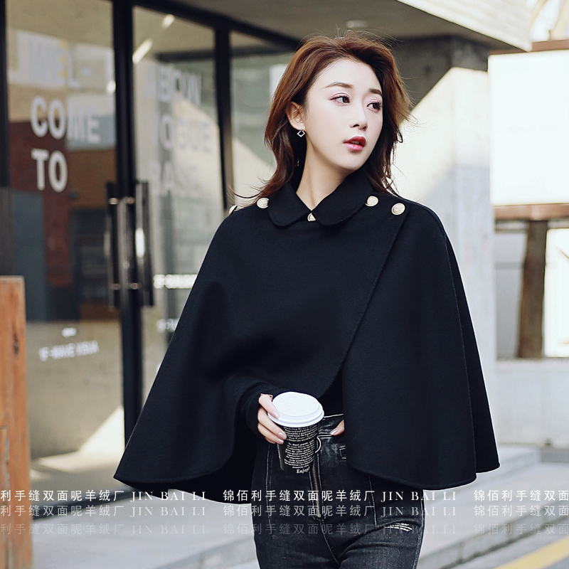 100% wool new black double faced short Hepburn Cape Lapel Cape double cashmere overcoat