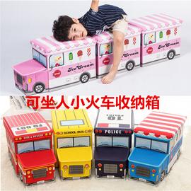 儿童玩具收纳凳子储物凳小火车可坐多功能折叠宝宝卡通整理箱神器