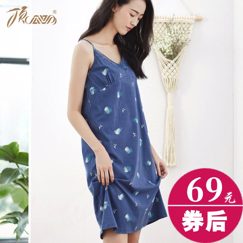 顶呱呱女吊带睡裙可爱日系夏风夏裙11月30日最新优惠