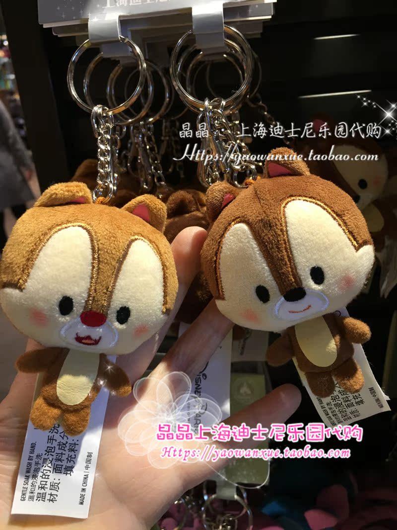 上海迪士尼国内代购花栗鼠大鼻蒂蒂与钢牙奇奇毛绒小挂件玩偶松鼠