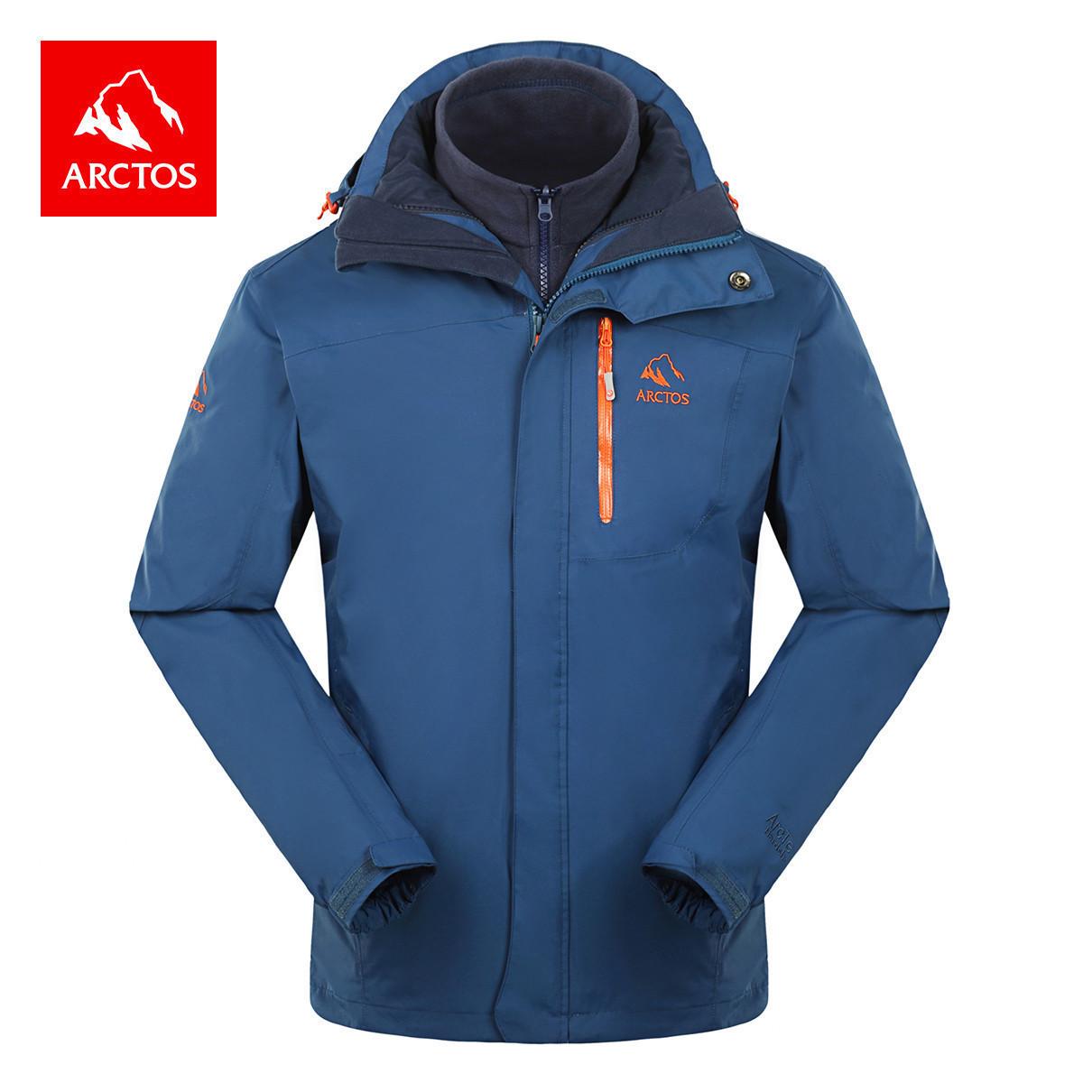 超值特价 ARCTOS极星户外冲锋衣 男女三合一两件套 清仓正品外套