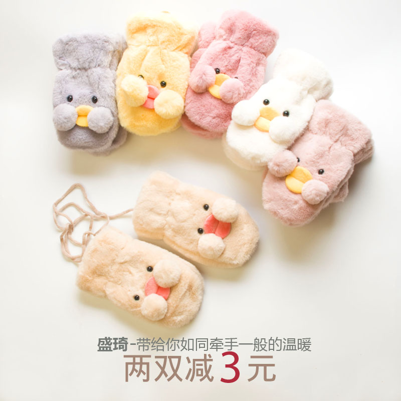 Shengqi warm plush suede boys and girls children autumn and winter cute baby thickened gloves for children
