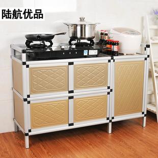 简易橱柜组装多功能灶台柜燃气灶小橱柜铝合金厨房橱柜柜子茶水柜