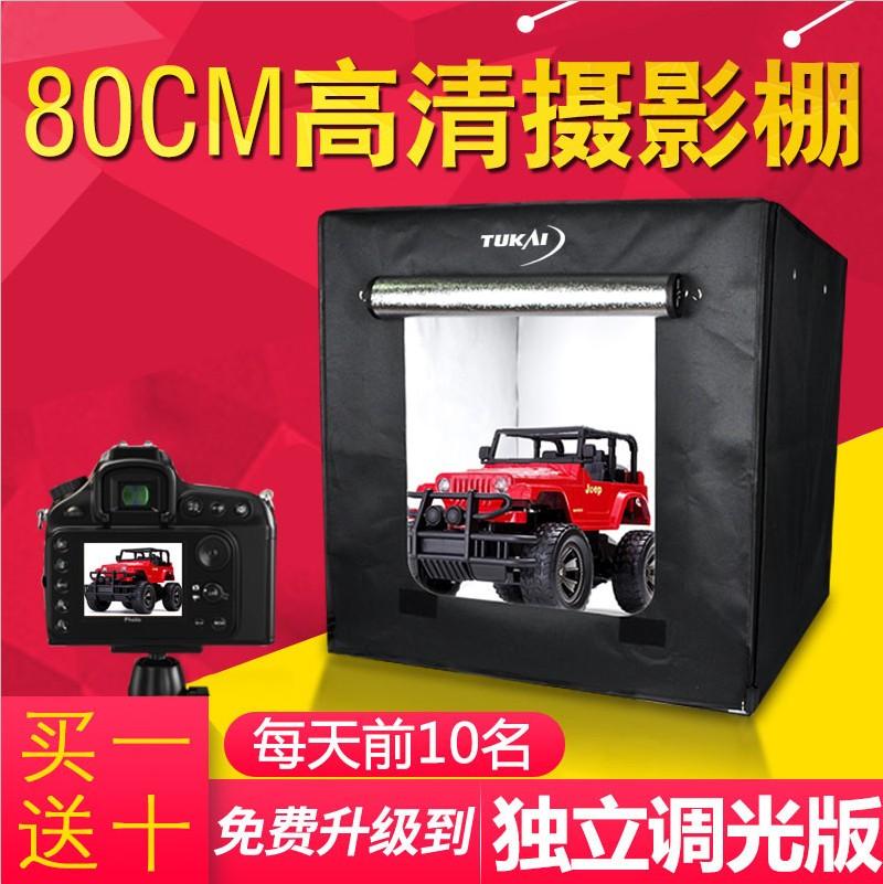 图开80CM小型摄影棚套装产品LED摄影箱商品拍照像棚柔光补光灯箱