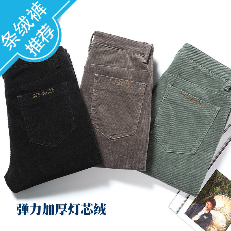 Plush and thick corduroy pants mens straight Velvet Pants mens elastic casual pants slim long pants autumn and winter