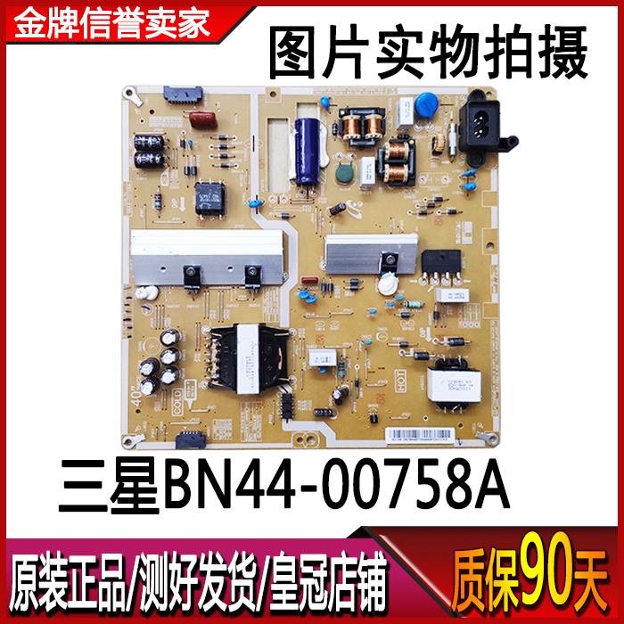 原装三星UA40HU5900J 成色新 电源板 BN44-00758A L40NC4CE-EHS