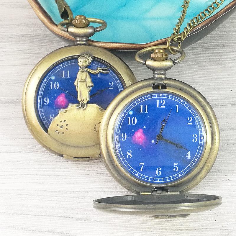 Карманные часы Артикул 581956572248