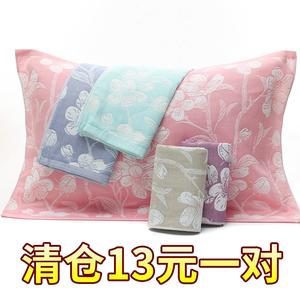 特价清仓一对包邮纯棉纱布家枕头巾