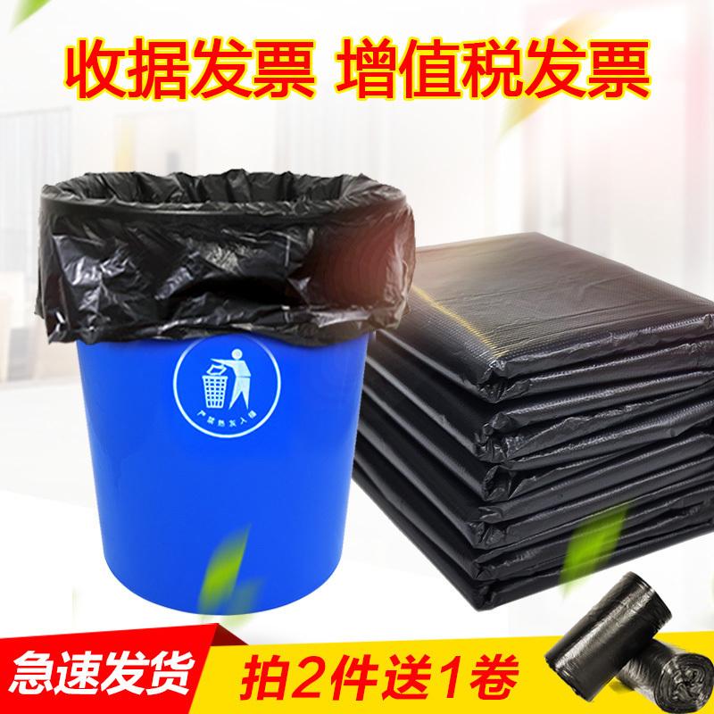 大垃圾袋大号加厚黑色背心塑料袋家用手提式特大环卫特厚商用物业